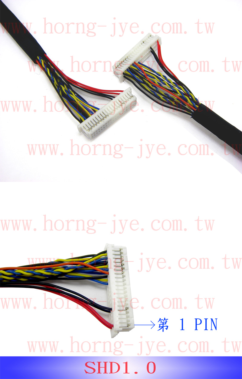 Wiring harness shd horng jye technology co