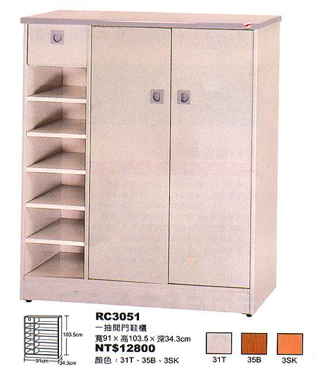 鞋柜内部结构图 鞋柜的结构图 玄关鞋柜