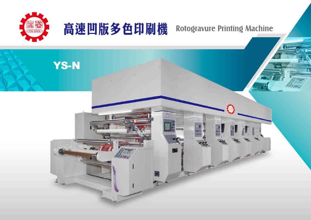 all printing machine